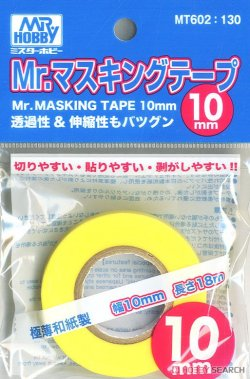 Mr. Masking Tape 10mm