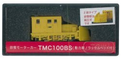 14022 Snow Disposal Motor Car TMC100BS With M
