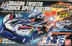 Dragon Twister Quick Speed Custom GEKI DRIVE