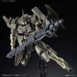 [JAN 2018] HGBF065 STRIKER GN-X
