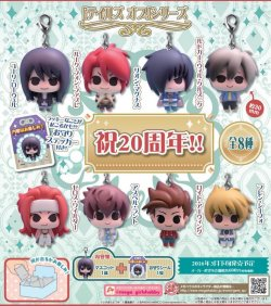 Chara Fortune [Tales of] Series (Set of 8)