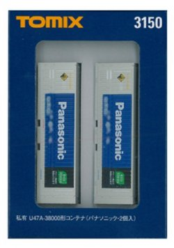 3150 U47A-38000 31 Containers Panasonic 2 pcs