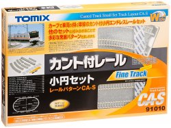 Fine Track Canted Track Small Set (Track Layo