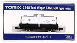 Tank Wagon TAMU500 Type White