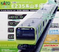 10-030 Kato N scale Starter Set E235 SERIES Y