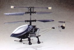 SHGD-002 Movemotion Helicopter (Black)