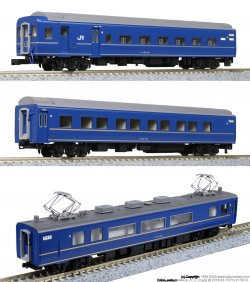 10-1484 Series 24 Type 25 Limited Express Sle