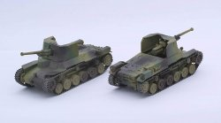 Type 1 Gun Tank Ho-Ni (Set of 2)