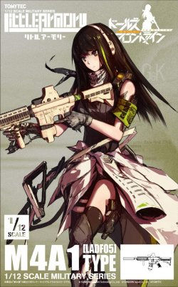 1/12 Little Armory (LADF05) Dolls Frontline M