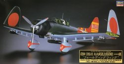 1/48 Aichi D3A1 Type99 Carrier Dive Bomber (V
