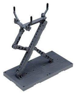 HH-023 Hanger Expansion Kit Posing Arm (Gray) (Non-scale Plastic