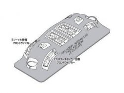 66725 Fairlady Z432 Light Cover