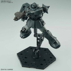 [JAN 2018] HG 020 ACT ZAKU (KYCILIA'S FORCE