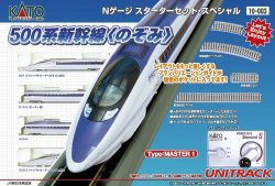 10-003 Starter Set Shinkansen Series 500 Nozo