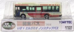 Bus Collection 80 [JH018] Kanto Bus Isuzu Erg