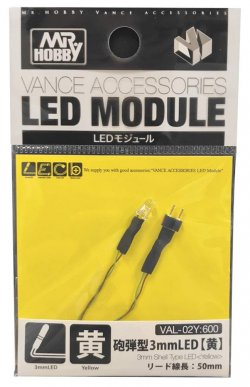 Vance Accessories Bullet-shaped 3mm LED Yello