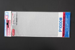 87057 Finishing Abrasives P1000 - 3 Sheets