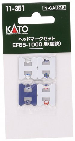 11-351 Head Mark Set for EF65-1000 (JNR)