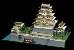 DG4 DX Gold Ver. Edo Castle