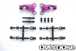 OD2349 Aluminum Upper Arm Set Purple