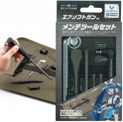 GH-AGM-SET Airsoft Gun Maintenance Tool Set