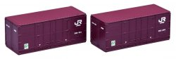 J.R.. Container Type 30D (New Color/2 Pieces)