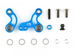 Alum Racing Steering Set - M05