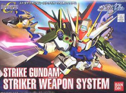 BB 259 STRIKE GUNDAM STRIKER WEAPON SYSTEM