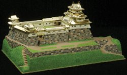 JG6 Gold Collection Wakayama Castle