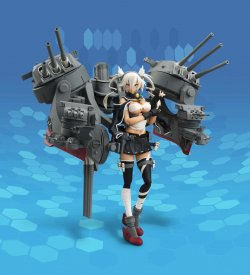 Armor Girls Project Kantai Collection Musashi