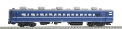 3-514 HO OHA14 2-Car Set