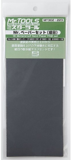 MT302 Mr.Waterproof Sand Paper Set (Fine)