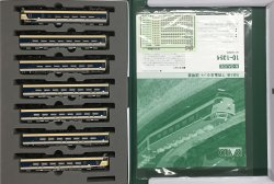 10-1354 Series 581 Basic 7-Car Set