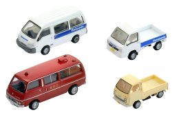 The Car Collection Basic Set G3 (4 Cars Set)