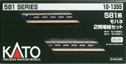 10-1355 Series 581 MOHANE Add-On 2-Car Set