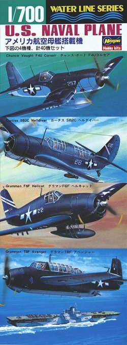 U.S. Naval Planes (Early Pacific War)