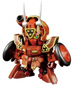 SDBF041 KURENAI MUSHA RED WARRIOR AMAZING