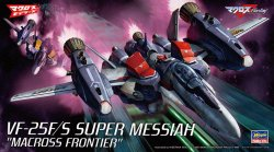 VF-25F/S Super Messiah Macross Frontier
