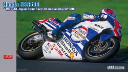 "Honda NSR500 ""1989 All Japan GP500"""