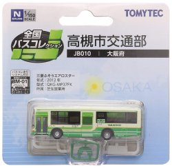 253297 The All Japan Bus Collection [JB010] T