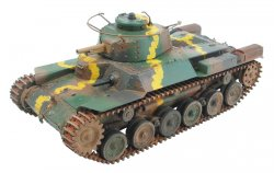 Imperial Army 97 Medium Tank [Chiha] Armor Increase Type