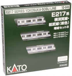 10-845 E217 Yokosuka Line & Soubu Line New Co