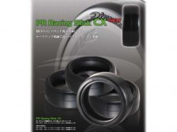 PRT-24CX PANARACER PR Racing Slick Tire (4pcs