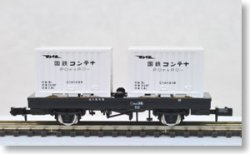2719 J.N.R. Container Wagon Type KOMU1 Style