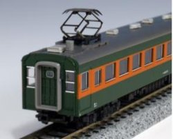 10-1409 Series 115-300 Shonan Color Add-On 4-