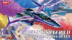1/72 VF-31C Siegfried Mirage Macross Delta