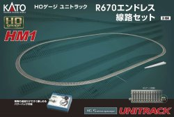3-104 Unitrack [HM1] R670 Endless Track Set (