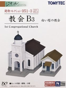 The Building Collection 051-3 1st Congregatio