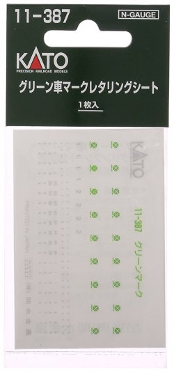 11-387 Green Car Mark Instant Lettering