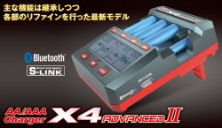 44242 AA/AAA Charger X4 Advanced II